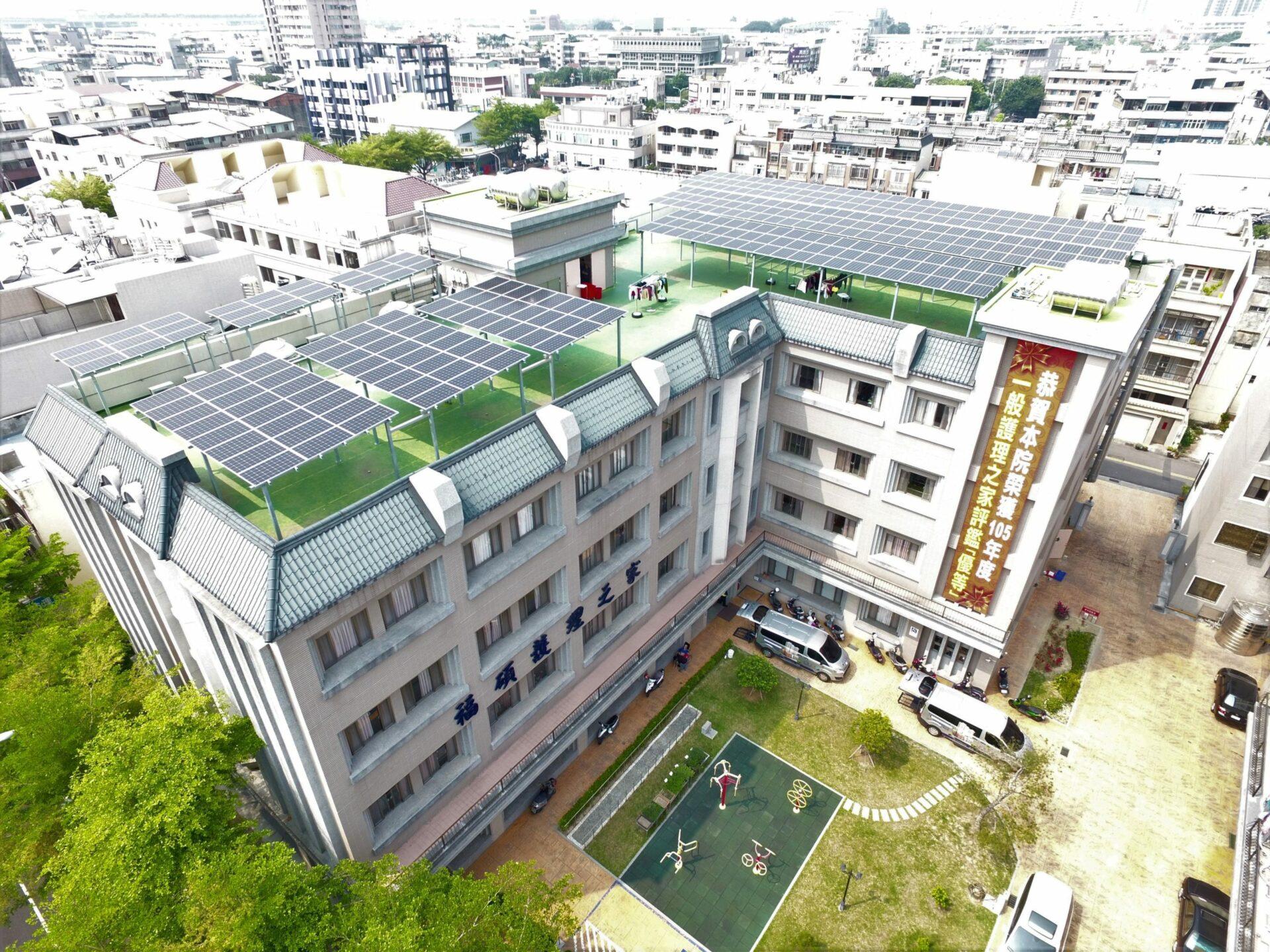 太陽能發電 太陽能板安裝 台中市烏日區住家99.9KW